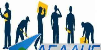 ΔΕΔΔΗΕ: Προσλήψεις εποχικού προσωπικού σε 22 πόλεις