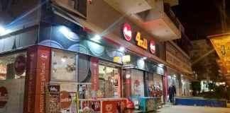 Ζητούνται άτομα για κατάστημα ψιλικών 4ALL στην Καλαμαριά, Θεσσαλονίκη (7-8)