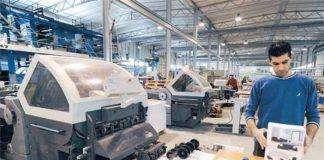 Ζητούνται εργάτες και εργάτριες από βιοτεχνία εκτυπώσεων