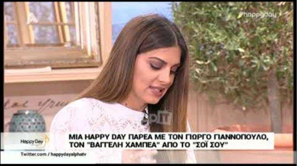 """Γιώργος Γιαννόπουλος: """"Έκανα τα σαράντα της αδελφούλας μου το περασμένο Σάββατο"""""""
