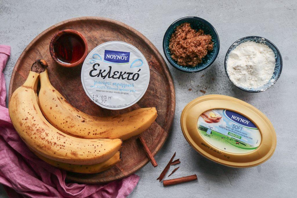 Συνταγές για Παρφέ με Γιαούρτι και Μπανάνα