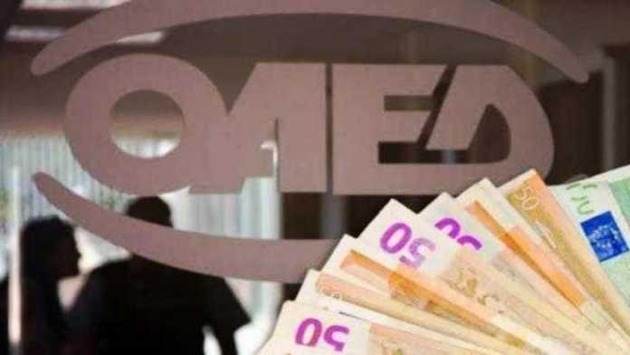ΟΑΕΔ: Ειδικό βοήθημα έως 720 ευρώ. Προγράμματα για 34.000 ανέργους (24-5)