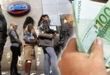 ΟΑΕΔ: Ποιοι δικαιούνται επίδομα μετά το επίδομα ανεργίας