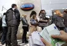 ΟΑΕΔ: 2.400 ευρώ μπόνους για όλα τα προγράμματα κοινωφελούς εργασίας