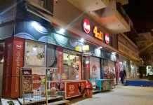 Ατομο ζητείται για κατάστημα ψιλικών 4ALL στη Θεσσαλονίκη (17-6)