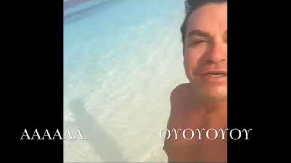 Trifonas Samaras - It's Amazing (official audio release)