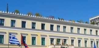 Προσλήψεις στο Δήμο Αθηναίων   Αγγελίες και θέσεις εργασίας