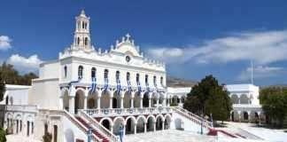 54 προσλήψεις στο Πανελλήνιο Ιερό Ίδρυμα Ευαγγελιστρίας Τήνου