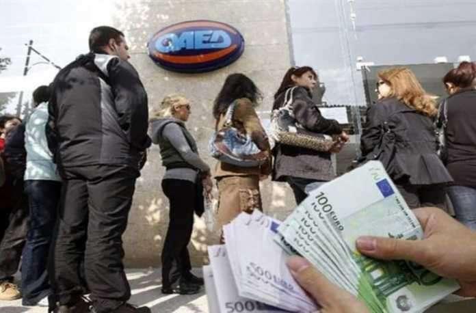 Ξεκινάει πρόγραμμα για 3.000 ανέργους. Πληρωμές για επιδόματα. Εκατοντάδες θέσεις εργασίας (14-6)