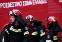 Πυροσβεστική: Νέες προσλήψεις για πέντε χρόνια – Πως θα γίνει η πρόσληψη