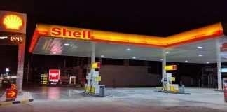Ζητούνται υπάλληλοι χωρίς απαραίτητη προϋπηρεσία για βενζινάδικο (Αμοιβή 700€)
