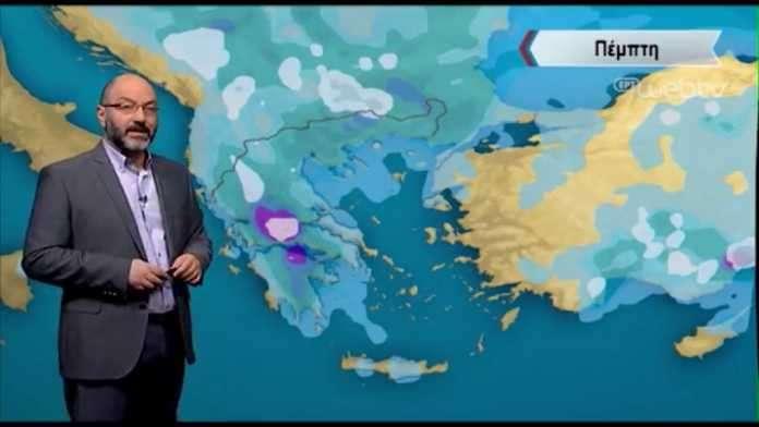Καιρός: Νέα προειδοποίηση για έντονα καιρικά φαινόμενα από τον Σάκη Αρναούτογλου