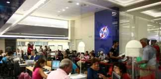 79 προσλήψεις υπαλλήλων γραφείου στη ΔΕΗ