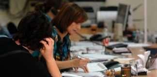 Αιτήσεις για 1.047 μόνιμες και εποχικές προσλήψεις σε δήμους, ΔΕΗ, νοσοκομεία, φορείς