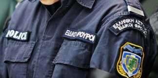 Έρχονται 1.500 προσλήψεις ειδικών φρουρών – Τα κριτήρια και η απόφαση