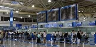 Ημέρες Καριέρας για νέες θέσεις εργασίας σε αεροδρόμια