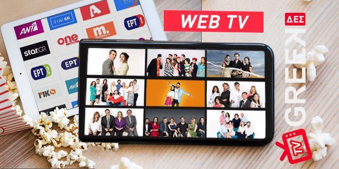 live-greek-web-tv